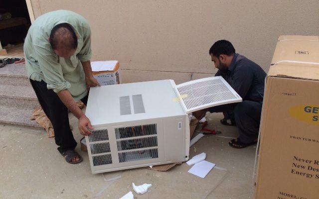 مساعدات الأجهزة الكهربائية والالكترونية